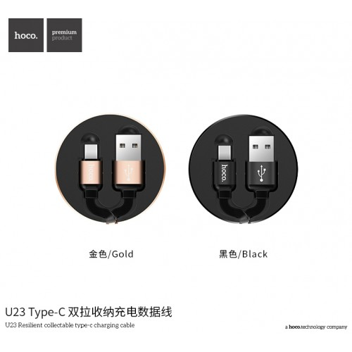 U23 Resilient Collectable Type-C Charging Cable