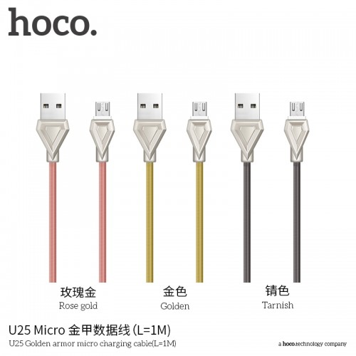 U25 Golden Armor Micro Charging Cable (1Meter)