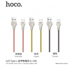 U25 Golden Armor Type-C Charging Cable (1Meter)
