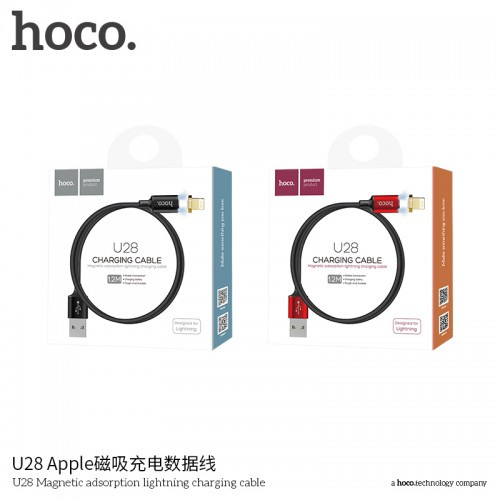 U28 Magnetic Adsorption Lightning Charging Cable