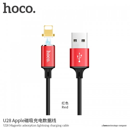 U28 Magnetic Adsorption Lightning Charging Cable - Red
