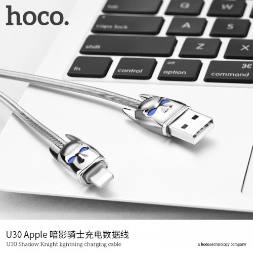 U30 Shadow Knight Lightning Charging Cable