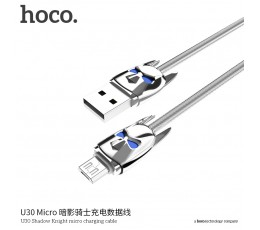 U30 Shadow Knight Micro Charging Cable