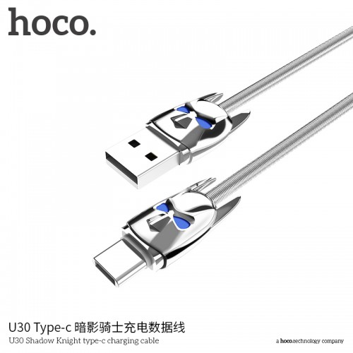U30 Shadow Knight Type-C Charging Cable