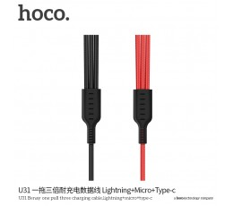 U31 Benay One Pull Three Charging Cable (Lightning + Micro + Type-C)