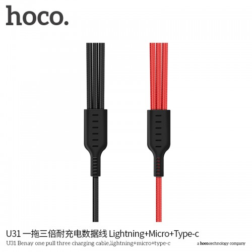 U31 Benay One Pull Three Charging Cable (Lightning + Micro + Type-C)