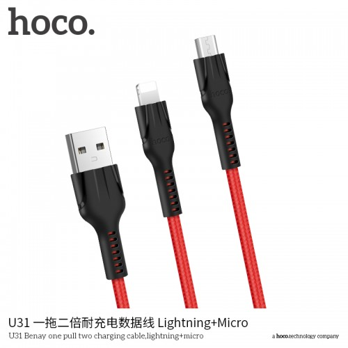 U31 Benay One Pull Two Charging Cable (Lightning + Micro)