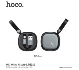 U33 Retractable Micro Charging Cable