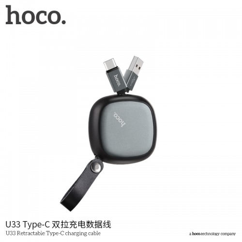 U33 Retractable Type-C Charging Cable