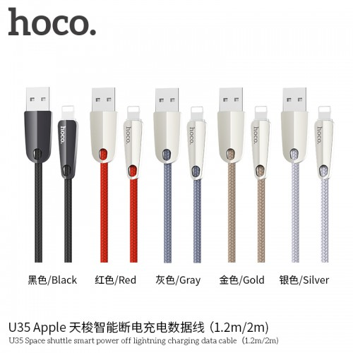 U35 Space Shuttle Smart Power Off Lightning Charging Data Cable (L=1.2)