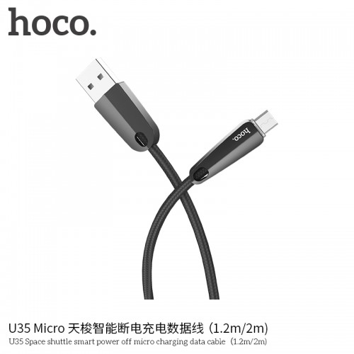 U35 Space Shuttle Smart Power Off Micro Charging Data Cable (L=1.2)
