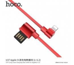 U37 Long Roam Charging Data Cable For Apple