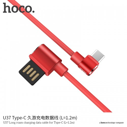 U37 Long Roam Charging Data Cable For Type-C