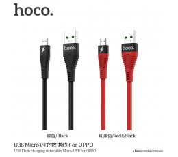 U38 Flash Charging Data Cable Micro-USB For OPPO