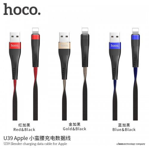 U39 Slender Charging Data Cable For Apple