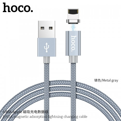 U40A Magnetic Adsorption Lightning Charging Cable