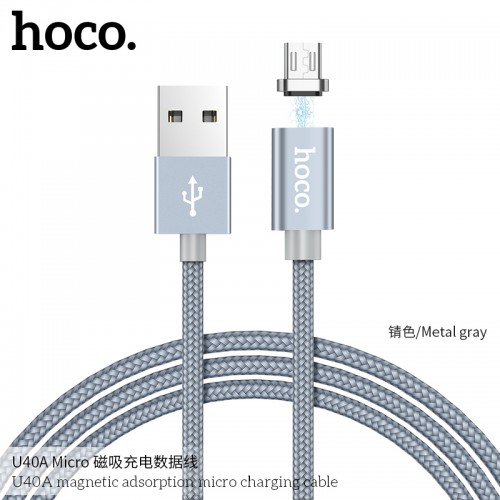 U40A Magnetic Adsorption Micro Charging Cable