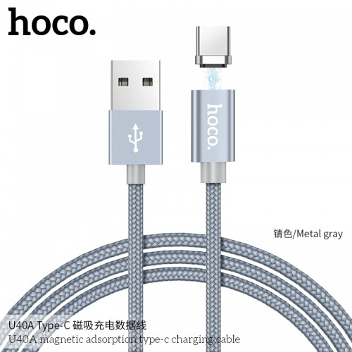 U40A Magnetic Adsorption Type-C Charging Cable