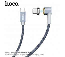 U40C 87W Angled Magnetic Type-C Charging Cable - Metal Gray