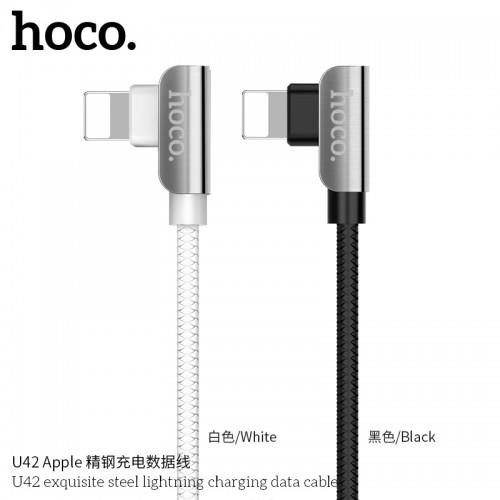 U42 Exquisite Steel Lightning Charging Data Cable