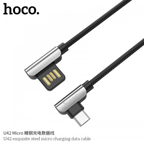 U42 Exquisite Steel Micro Charging Data Cable