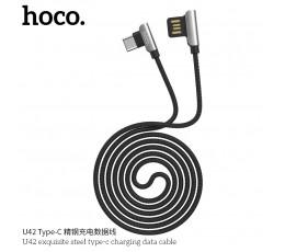 U42 Exquisite Steel Type-C Charging Data Cable