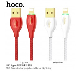 U43 Ceramic Charging Data Cable for Lightning