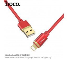 U45 Gold Collar Silicone Charging Data Cable For Lightning
