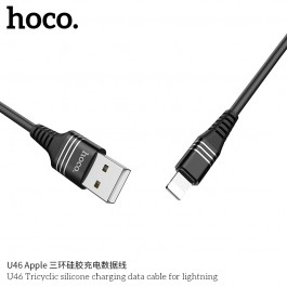 U46 Tricyclic Silicone Charging Data Cable For Lightning