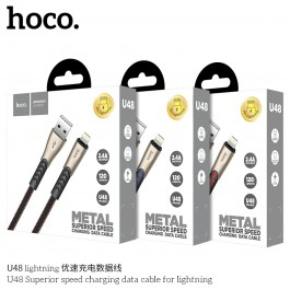 U48 Superior Speed Charging Data Cable for Lightning