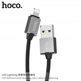U49 Refined Steel Charging Data Cable For Lightning