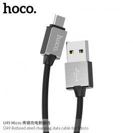 U49 Refined Steel Charging Data Cable For Micro-USB