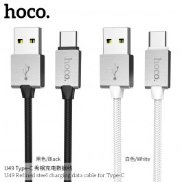 U49 Refined Steel Charging Data Cable For Type-C