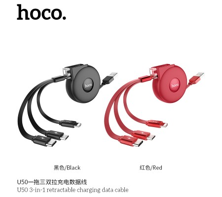U50 3-in-1 Retractable Charging Cable