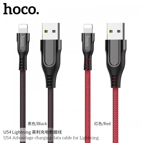 U54 Advantage Charging Data Cable For Lightning