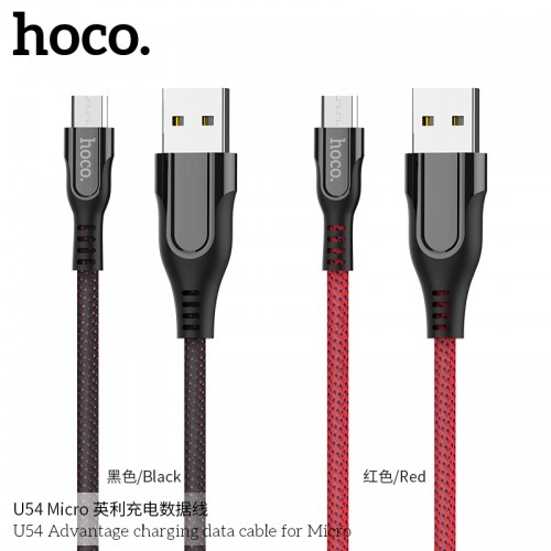 U54 Advantage Charging Data Cable For Micro