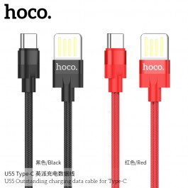 U55 Outstanding Charging Data Cable For Type-C