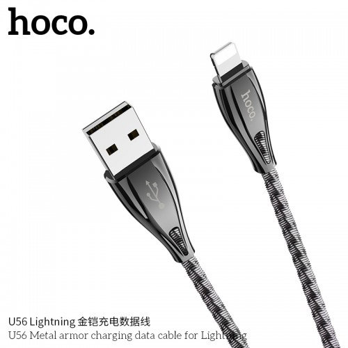 U56 Metal Armor Charging Data Cable For Lightning