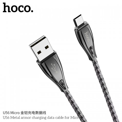 U56 Metal Armor Charging Data Cable For Micro
