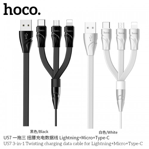 U57 3-in-1 Twisting Charging Data Cable For Lightning + Micro + Type-C