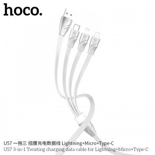 U57 3-in-1 Twisting Charging Data Cable For Lightning + Micro + Type-C - White