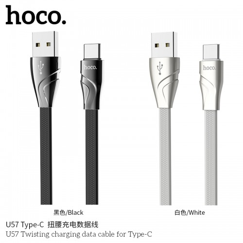 U57 Twisting Charging Data Cable For Type-C
