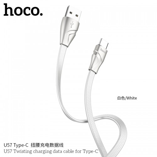 U57 Twisting Charging Data Cable For Type-C - White