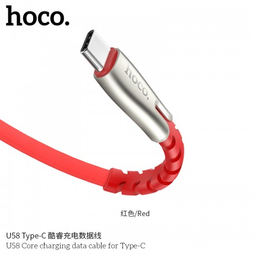 U58 Core Charging Data Cable For Type-C - Red