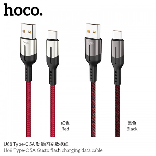 U68 Type-C 5A Gusto Flash Charging Data Cable