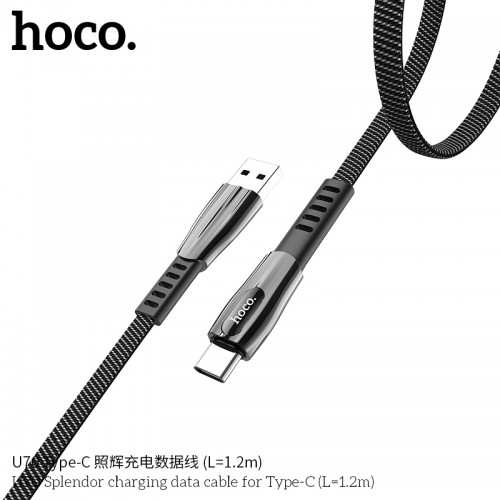 U70 Splendor Charging Data Cable For Type-C