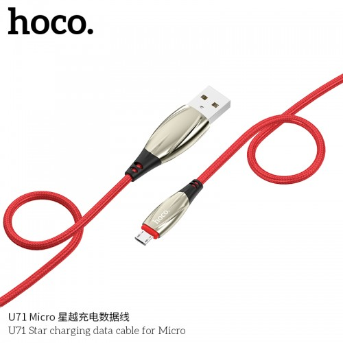 U71 Star Charging Data Cable For Micro