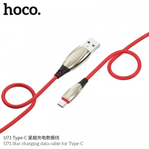 U71 Star Charging Data Cable For Type-C