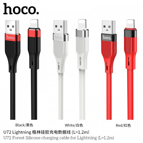 U72 Forest Silicone Charging Cable For Lightning