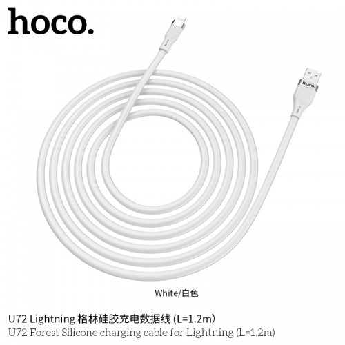 U72 Forest Silicone Charging Cable For Lightning - White
